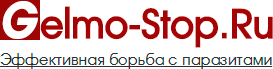 Логотип. Антипаразитарная программа Гельмостоп. Gelmo-Stop.Ru